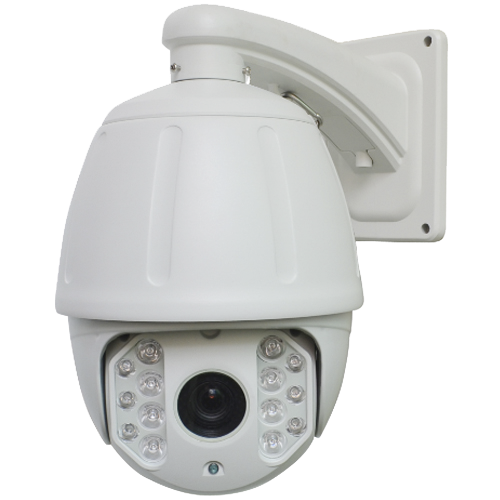 high-speed-dome-ip-camera--nc-813hd